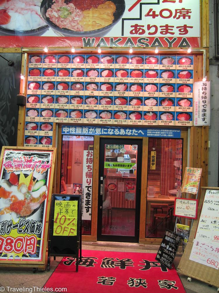 2011-kyoto-nara-12