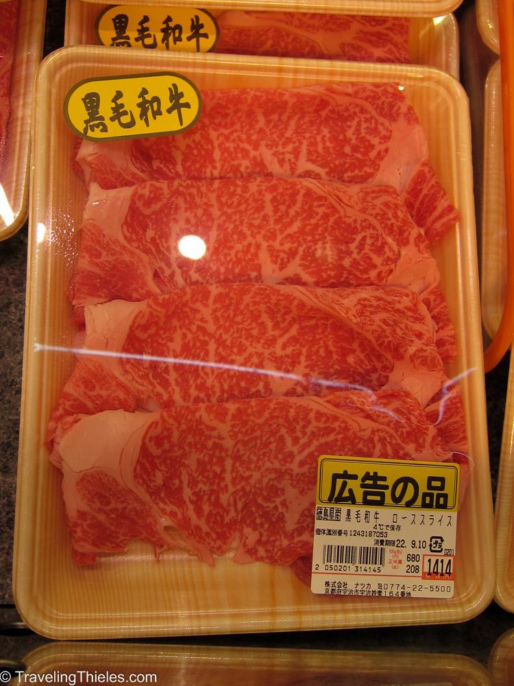 2011-kyoto-nara-17