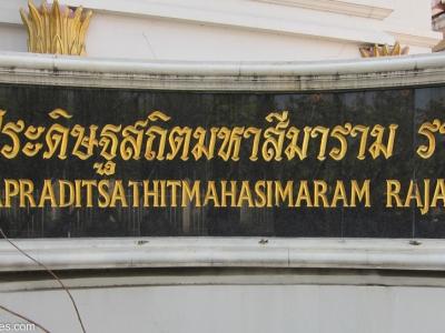 2011-thailand-9